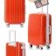กระเป๋าเดินทางไฟเบอร์ รุ่น Aluminium ส้ม ขนาด 24 นิ้ว thumbnail 5