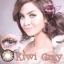 Kiwi Gray Dreamcolor1 คอนแทคเลนส์ ขายส่งคอนแทคเลนส์ Bigeyeเกาหลี ขายส่งตลับคอนแทคเลนส์ thumbnail 1