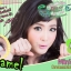 Camel Green Dreamcolor1 คอนแทคเลนส์ ขายส่งคอนแทคเลนส์ Bigeyeเกาหลี ขายส่งตลับคอนแทคเลนส์ thumbnail 1