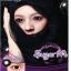 Sugar Black Dreamcolor1 คอนแทคเลนส์ ขายส่งคอนแทคเลนส์ Bigeyeเกาหลี ขายส่งตลับคอนแทคเลนส์ ขายส่งน้ำยาล้างคอนแทคเลนส์ thumbnail 1