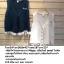 Megu เสื้อกั๊ก ผ้าไหมพรมนิ่ม แต่งลูกไม้ถัก thumbnail 2