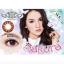 Sakura Brown Dreamcolor1เลนส์นิ่มใส่สบาย คอนแทคเลนส์ ขายส่งคอนแทคเลนส์ ขายส่งBigeye บิ๊กอายเกาหลี thumbnail 2