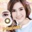 Princess Brown Dreamcolor1เลนส์นิ่มใส่สบาย คอนแทคเลนส์ ขายส่งคอนแทคเลนส์ ขายส่งBigeye Bigeyeเกาหลี thumbnail 1