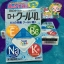 Rohto สูตร Cool 40 12ml (กล่องฟ้า) ความเย็นระดับ 5 thumbnail 2