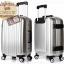 กระเป๋าเดินทางไฟเบอร์ รุ่น Aluminium เงิน ขนาด 20 นิ้ว thumbnail 2
