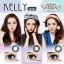 Kelly Blue Dreamcolor1เลนส์นิ่มใส่สบาย คอนแทคเลนส์ ขายส่งคอนแทคเลนส์ ขายส่งBigeye บิ๊กอายเกาหลี thumbnail 2