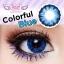 Colorful Blue Dreamcolor1เลนส์นิ่มใส่สบาย คอนแทคเลนส์ ขายส่งคอนแทคเลนส์ ขายส่งBigeye Bigeyeเกาหลี thumbnail 1