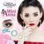 Mini Anna Blue Dreamcolor1เลนส์นิ่มใส่สบาย คอนแทคเลนส์ ขายส่งคอนแทคเลนส์ ขายส่งBigeye Bigeyeเกาหลี thumbnail 1