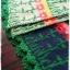 ผ้าพันคอ ไหมพรม ทอลายดอกทานตะวัน สีเหลือง thumbnail 7