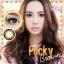 Pocky Brown Dreamcolor1เลนส์นิ่มใส่สบาย คอนแทคเลนส์ ขายส่งคอนแทคเลนส์ ขายส่งBigeye Bigeyeเกาหลี thumbnail 1