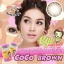 สั้น/Power -275 Coco Brown Dueba thumbnail 1