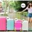 กระเป๋าเดินทางล้อลากไฟเบอร์ รุ่น colorful ส้มขอบฟ้า ขนาด 20/24/28 นิ้ว thumbnail 8