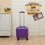 กระเป๋าเดินทางใบเล็ก รุ่น basic สีม่วง ขนาด 16 นิ้ว thumbnail 1