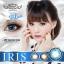 Iris Blue Dreamcolor1 เลนส์นิ่มใส่สบาย บิ๊กอายเกาหลีแท้100% ขายส่งคอนแทคเลนส์ ขายส่งBigeye thumbnail 1