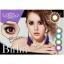 Birlin Brown Dreamcolor1เลนส์นิ่มใส่สบาย คอนแทคเลนส์ ขายส่งคอนแทคเลนส์ ขายส่งBigeye บิ๊กอายเกาหลี thumbnail 1
