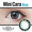 Mini Cara Blue Dreamcolor1เลนส์นิ่มใส่สบาย คอนแทคเลนส์ ขายส่งคอนแทคเลนส์ ขายส่งBigeye Bigeyeเกาหลี thumbnail 1