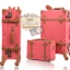 กระเป๋าเดินทางล้อลากวินเทจ รุ่น vintage retro สี แดงคาดน้ำตาล เซ็ตคู่ ขนาด 12+22 นิ้ว thumbnail 2