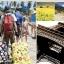 รีวิว กระเป๋าเดินทางล้อลากไฟเบอร์ ABS+PC thumbnail 9