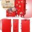 กระเป๋าเดินทางวินเทจ รุ่น spring colorful แดงคาดแดงล้วน ขนาด 24 นิ้ว thumbnail 1