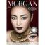 Morgan Gray Dreamcolor1เลนส์นิ่มใส่สบาย คอนแทคเลนส์ ขายส่งคอนแทคเลนส์ ขายส่งBigeye Bigeyeเกาหลี thumbnail 2