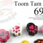 ตลับToom Tam set ขายส่ง 50 ชิ้น คละแบบได้ ขายส่งตลับคอนแทคเลนส์ ตลับใส่คอนแทคเลนส์ thumbnail 1