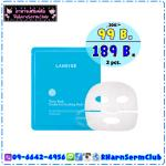 Laneige Water Bank Double Gel Soothing Mask 2 ชิ้น