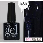 สีทาเล็บเจล RGB-080
