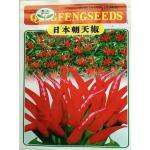 พริกช่อจีนซองดั้งเดิม 10 กรัม - Chinese High Yield Hot Pepper