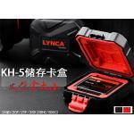 กล่องใส่ เมมโมรี่การ์ด กันน้ำ กันกระแทก LYNCA KH5