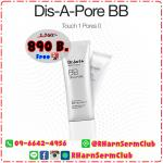 Dr.Jart+ BB Dis A Pore SPF30 PA++ 50 ml.