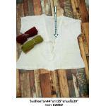 เสื้อคลุมผ้าฝ้าย สไตล์ลำลองญี่ปุ่น สีขาว