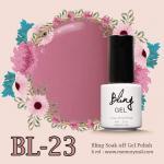 ยาทาเล็บเจล Bling รหัส BL-23
