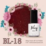 ยาทาเล็บเจล Bling รหัส BL-18