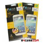 ฟิล์ม Galaxy Mega 2 LTE (Samsung G750F) - Focus