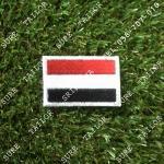 อาร์มปักธงเยเมน