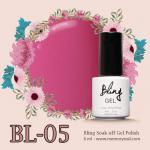 ยาทาเล็บเจล Bling รหัส BL-05