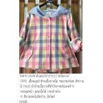 SM2 เสื้อคุลมลายสก้อตสไตล์ญี่ปุ่น มี hood สีชมพู