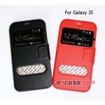 เคส Galaxy J5 (Samsung J500) - moon เคสพับโชว์เบอร์