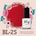 ยาทาเล็บเจล Bling รหัส BL-25