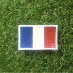 อาร์มปักธงฝรั่งเศส