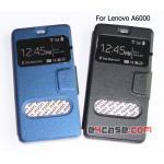 เคส True Lenovo 4G LTE 5.0 (A6000) - moon โชว์เบอร์