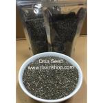 เมล็ดเจีย Chia Seed บรรจุ 200 กรัม