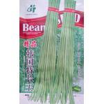ถั่วฝักยาว - Yard Long Bean (1-1.2 เมตร) ซองดั้งเดิม 100 กรัม