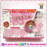 Donutt Miracle Perfecta Srim 30 แคปซูล ฟรี 10 แคปซูล 1 ชุด