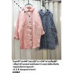 เสื้อเชิ้ตผ้าฝ้ายทอลายสก้อต สไตล์ญี่ปุ่น สีชมพู