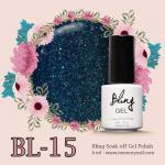 ยาทาเล็บเจล Bling รหัส BL-15