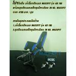 โปรโมชั่น เก้าอี้ยกดัมเบล MAXXFiT รุ่น AB 106 พร้อมชุดดัมเบลเหล็กชุบโครเมียม 20 KG. MAXXFiT