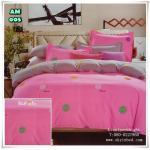 ผ้าปูที่นอน ลายอมยิ้ม สีชมพู 6 ฟุต(5 ชิ้น) เกรด A