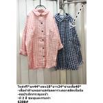 เสื้อเชิ้ตผ้าฝ้ายทอลายสก้อต สไตล์ญี่ปุ่น สีกรมท่า