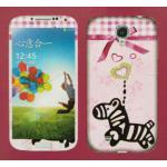 ฟิล์มลาย Galaxy Young 2 (Samsung G130)